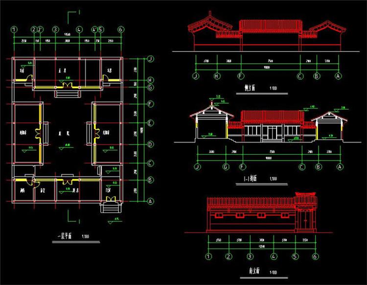 20全套中式四合院CAD施工图纸14