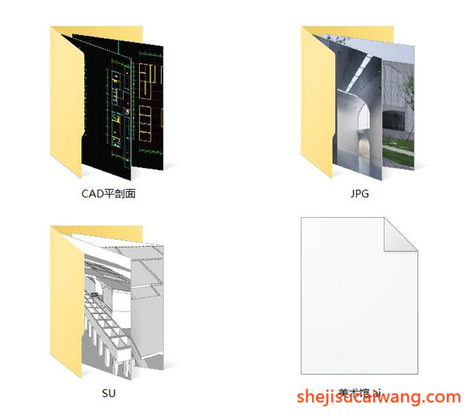 上海龙美术馆展厅目录