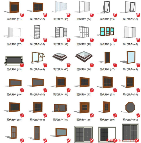 现代简约窗户2