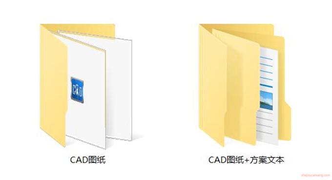 大学CAD图CAD目录