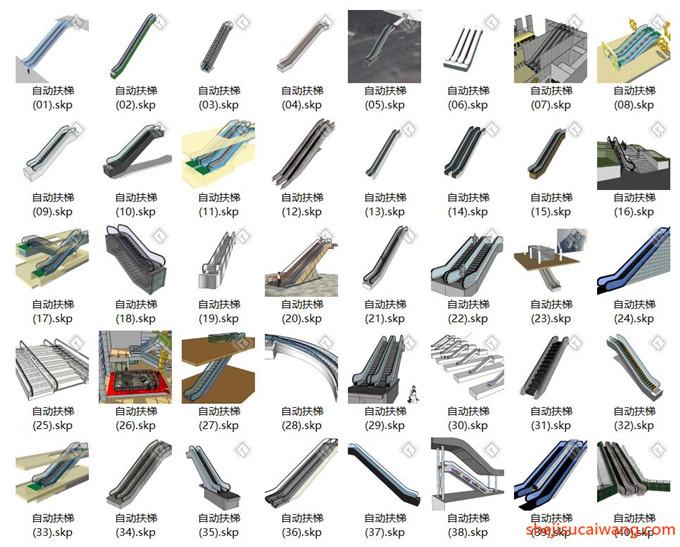 自动扶梯电扶梯SU模型合集40个