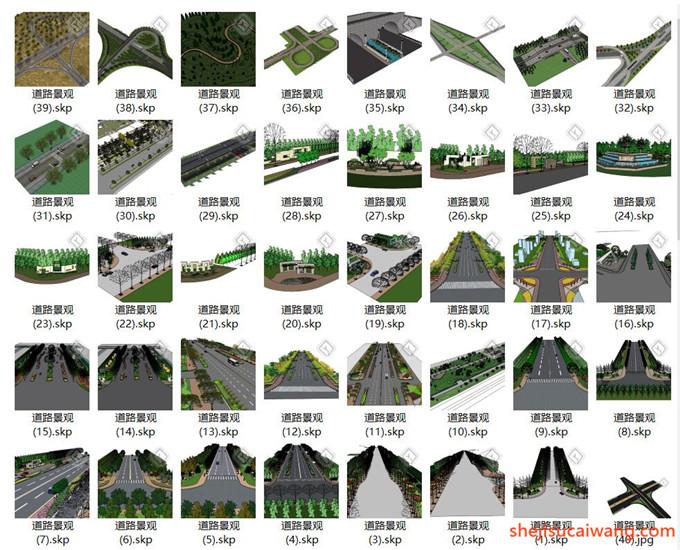 道路景观街道绿化SU模型40个