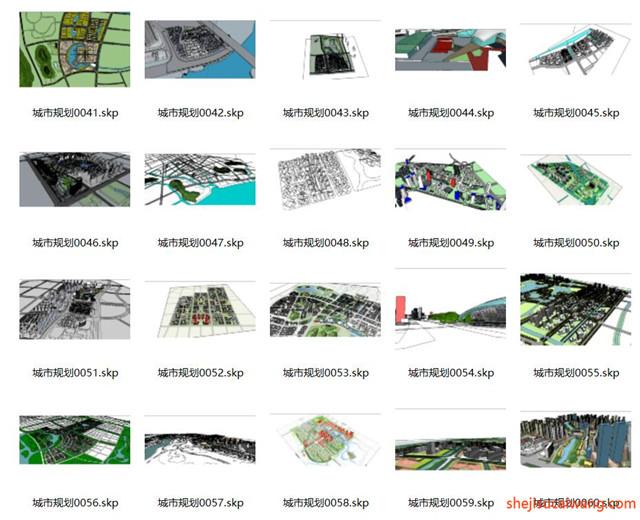 城市规划SU模型合集3