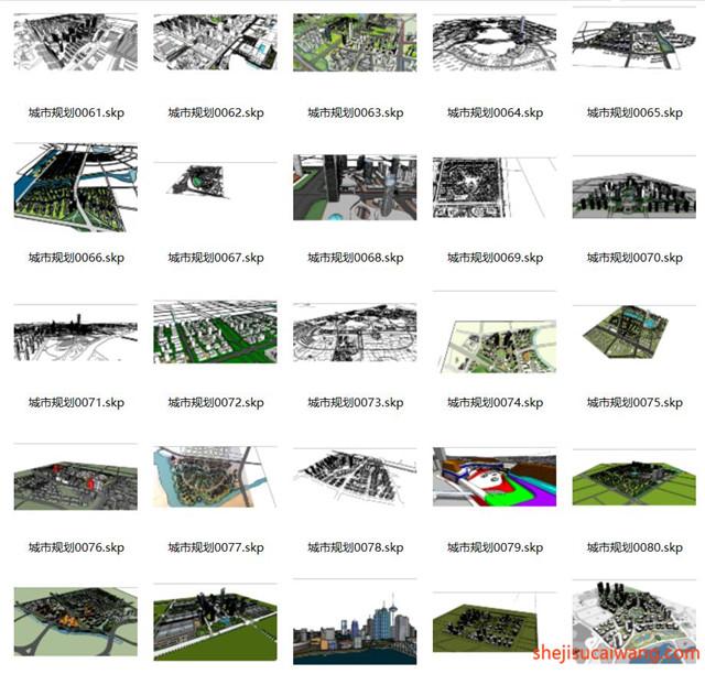 城市规划SU模型合集4