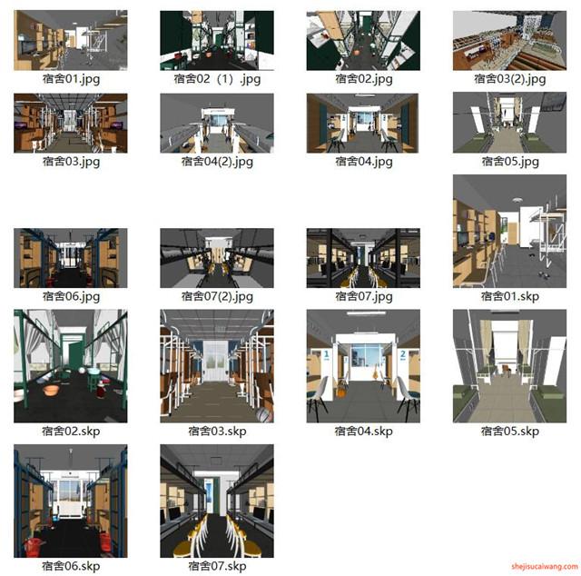 学校学生宿舍楼寝室SU模型素材合集7个