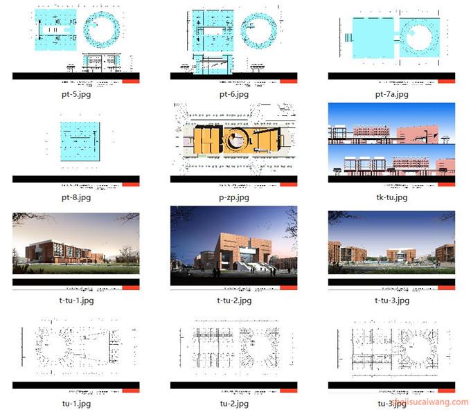 建筑方案文本100套2