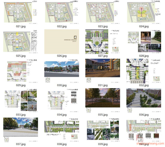 校园景观方案文本1