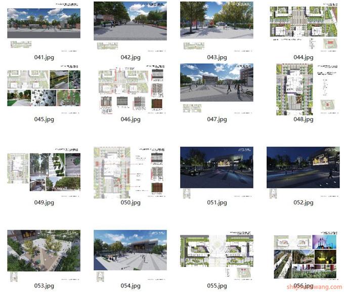 校园景观方案文本2