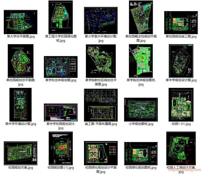 校园景观CAD图纸2
