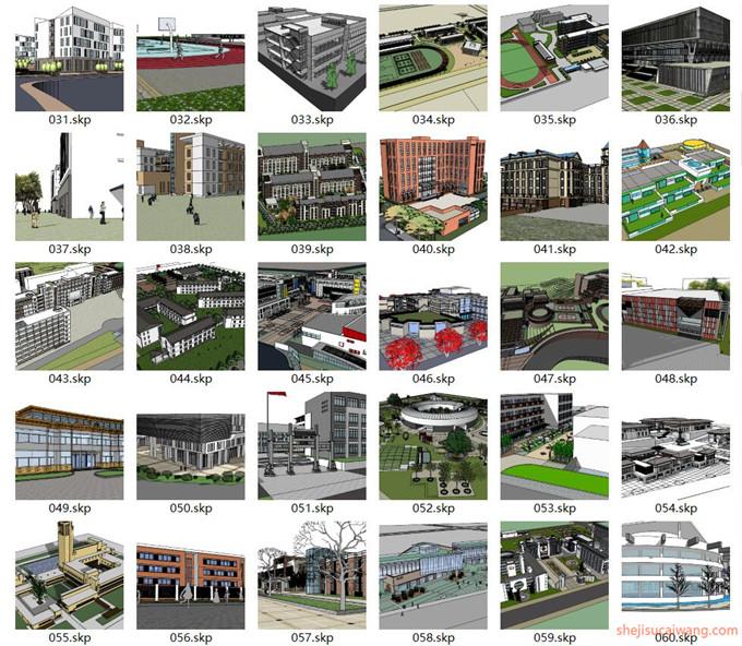 校园景观SU模型2