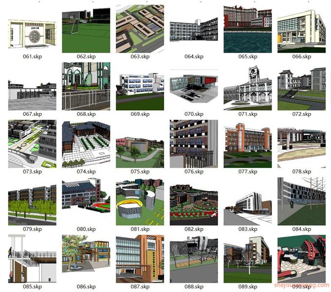 校园景观SU模型3