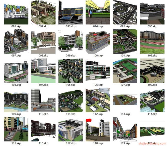 校园景观SU模型4