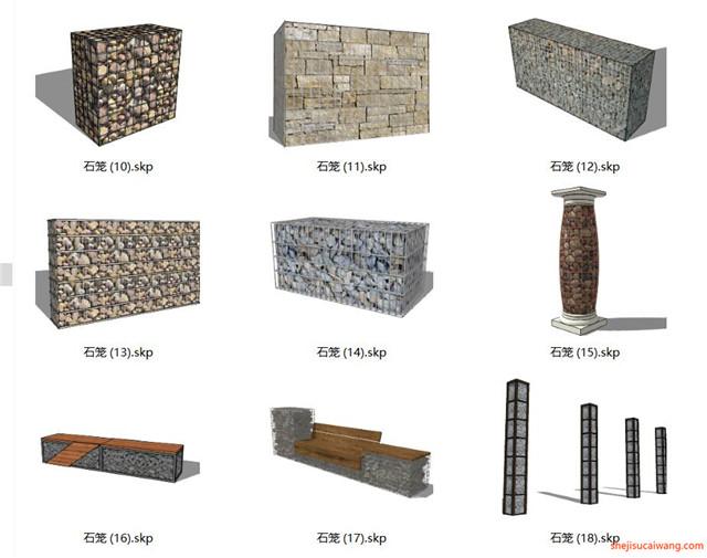 石笼挡土墙SU模型合集2