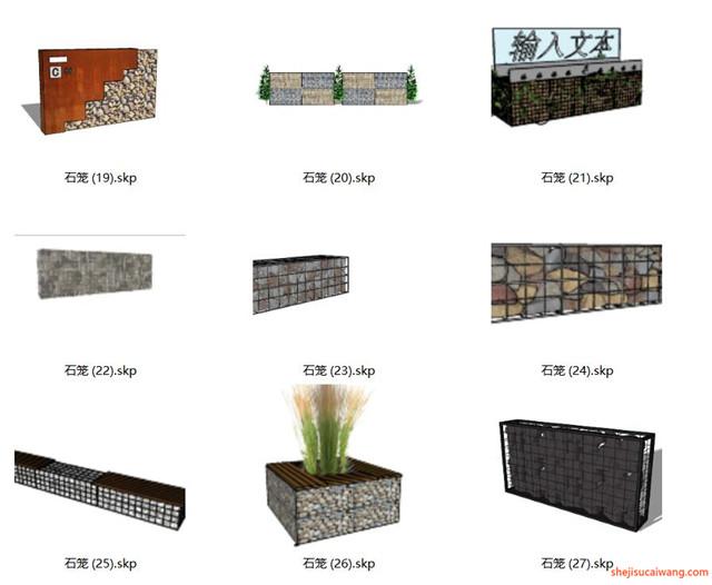石笼挡土墙SU模型合集4