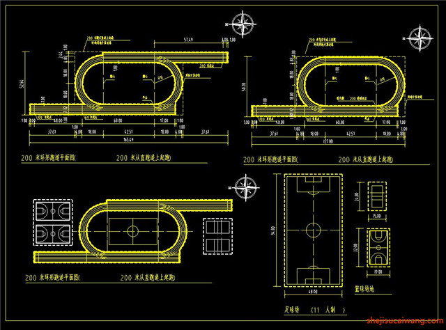 运动场CAD平面详图7