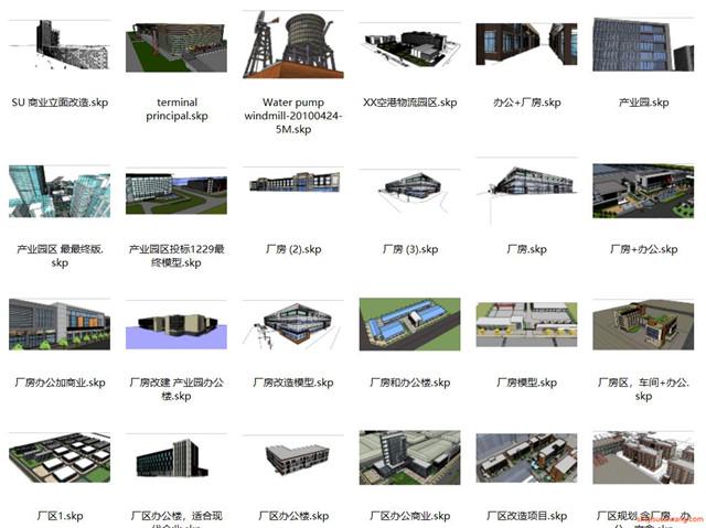 工业园 产业园SU模型150个