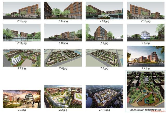 科技产业园 工厂规划55个SU模型