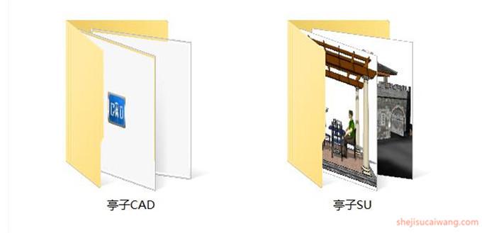 中式亭子SU模型CAD施工图目录