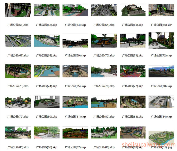 公园广场景观SU模型3