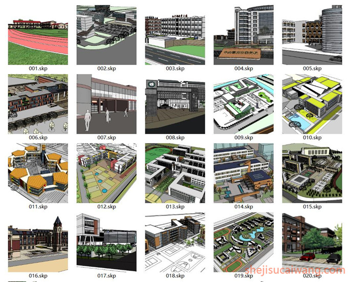 校园景观SU模型1
