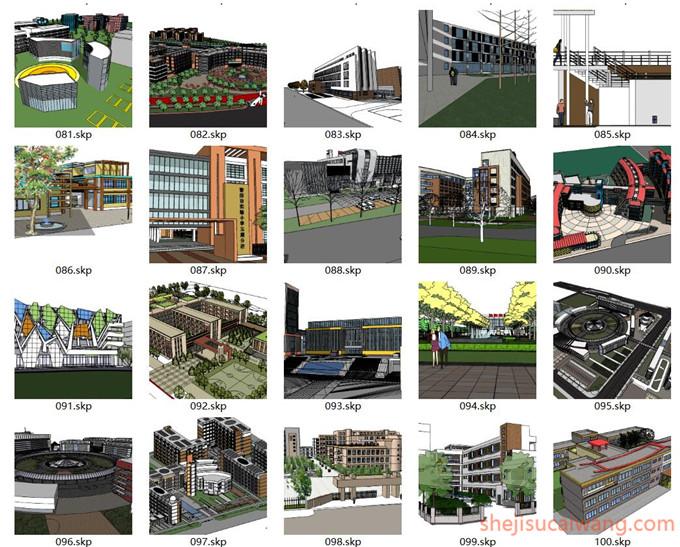 校园景观SU模型5