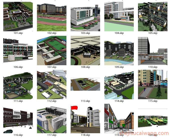 校园景观SU模型6