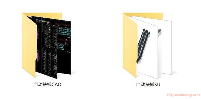 自动扶梯SU模型CAD目录