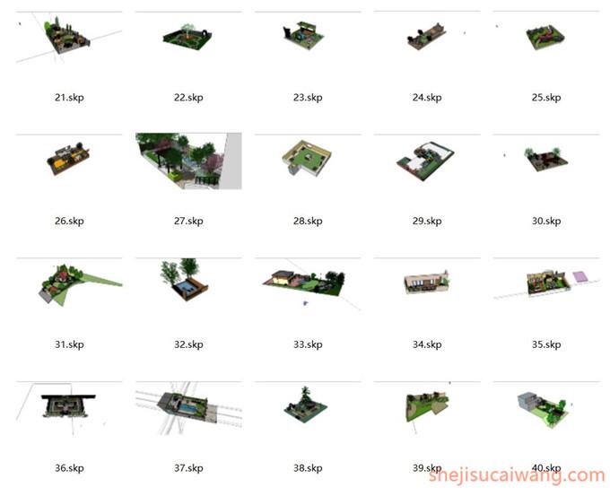 134套屋顶花园及庭院SU2