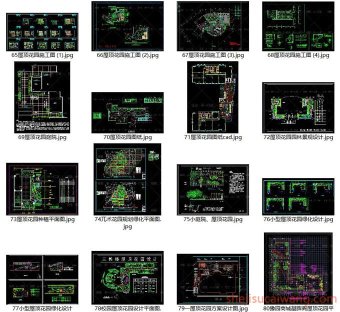 136个别墅屋顶花园CAD平面图4